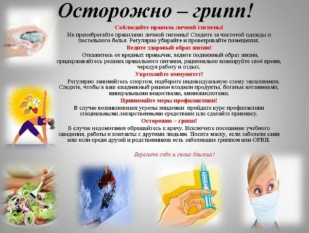 профилактика от паразитов в организме человека